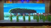 舞蹈《小白桦女子环舞》千千阕嘉年华2019新春联欢会
