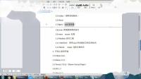 01_基于SOA架构,分页插件完成商品查询_电商介绍