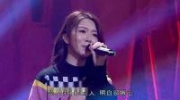 (翡翠台)劲歌金曲:曾乐彤-永生花