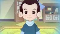 弟子规动画片_02父母呼 应勿缓_标清