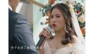 Diary Film 日记电影 《暖冬》希尔顿户外婚礼