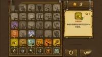 王国保卫战 #1 第一二三关 曾经的游戏