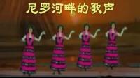 尼罗河畔的歌声(视频纯伴奏)