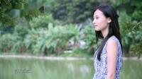 30s能仁居 生态园视频