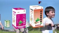 肇庆星湖制药40秒推广视频