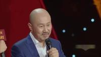 安徽卫视【2019】春节联欢晚会