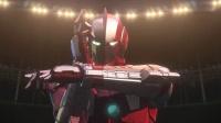 钢铁奥特曼(ULTRAMAN) 3D版动画预告 [日语无字]_标清