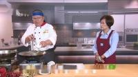 S433-02 蔬食新鲜派-红烧狮子头、饊子水果卷