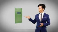 L-Care PL007 携带式辐射消除器产品中文解说