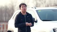 38号车评中心-详细测试全新吉普自由光Trail Hawk【侣途·转享】