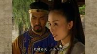 铁齿铜牙纪晓岚【03集】【第一部】【1080p】