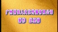 御武堂刀法教学-中華武術展現工程 国际武术竞赛套路 刀术. 刘振娟3