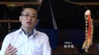 新闻-2019.0103真心看台湾 中天采访翁总