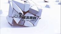 01【君莫言】黎明与杀机-最悲催的杀手阵营选手