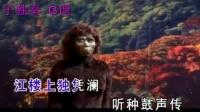 G调-春江花月夜-笛子独奏-笛同
