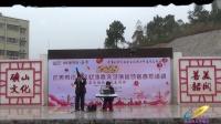 笙独奏演出单位:碧桂园凤凰城艺术协会