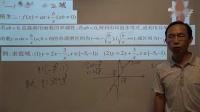 龚寸章:2018高考数学从50分到140分课件3:3函数值域的求法