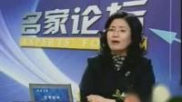 韩秀云 宏观经济 名家论坛 15—16-_标清