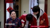 向太要在香港买一块地给郭碧婷,让她养动物!真是宠儿媳妇啊