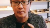【林风陶笛】六孔陶笛教学第一节《持笛方法》