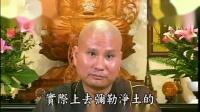 悟道法師 行策大師警語菁華選錄 05 閩南語