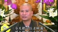 悟道法師 行策大師警語菁華選錄 03 閩南語