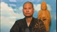 悟道法師 行策大師警語菁華選錄 06 閩南語