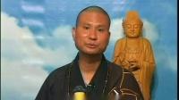 悟道法師 行策大師警語菁華選錄 09 閩南語