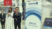 海斯坦普与海纳川合资工厂于天津成立 Tianjing-Opening