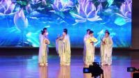 湖南通道庆三八国学诵读《水调歌头》(牙屯堡)