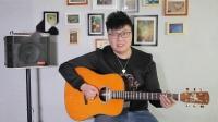 【吉他食堂】吉他初级入门教学第五课:右手拨弦的练习