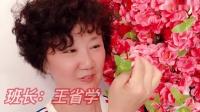 银川老年大王岩老师教学:同步歌词:我和我祖国(音乐八班李班长录制,四楼组编)