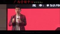 企叮咚宣传片=广西营销中心2019=