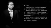 王一珉考研政治系列图书增值服务——领学-马原第四章