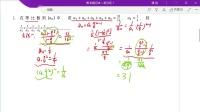 高考数学数列压轴小题知识点5秒出答案技巧