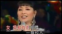 阎维文,殷秀梅-我和我的祖国
