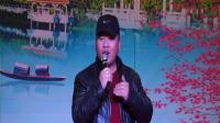 8甬剧《拔兰花》何宏亮  芸峰村庆祝三八妇女节晚会