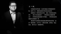 王一珉考研政治系列图书增值服务——领学-马原第七八章(科学社会主义)与马原总结