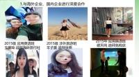 2019.03.14-湖高旅应用英语专业学院介绍PPT视频