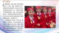 2019.03.14-湖高旅旅游管理学院PPT视频版