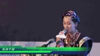 视频:相约中国最美春天——西藏林芝