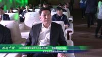 视频:2019国家森林城市马拉松系列赛——宜宾蜀南竹海站发布会在国家会议中心举行