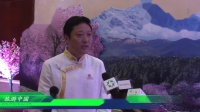 采访:旦增桑珠-林芝桃花旅游文化节已成为西藏旅游的开篇大作_1