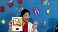 学汉语拼音-第四课-m f
