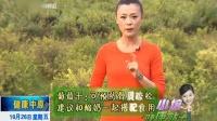 26张东武老师老架一路教学-健康中原   2012年10月26日-_标清