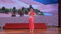 敦煌女儿 (我生于百年繁华上海城 )表演  王敏芬