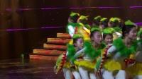 2019中国梦少年梦山东广播电视台少儿春晚《金凤来仪  》曹县阳光蓓蕾艺术团.
