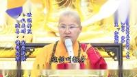 12-3《大悲心陀羅尼經》(繁) 功德山 寬如法師 TW