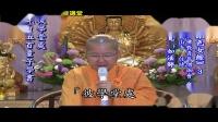 4-3《銀色女經》(繁) 功德山 寬如法師 TW