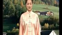 吴阿敏48式太极拳教学
